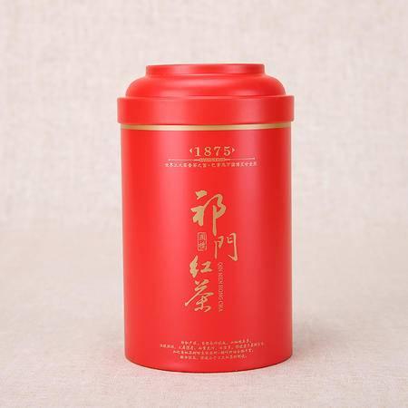 红香螺100g罐装包邮清湘茶业祁门红茶