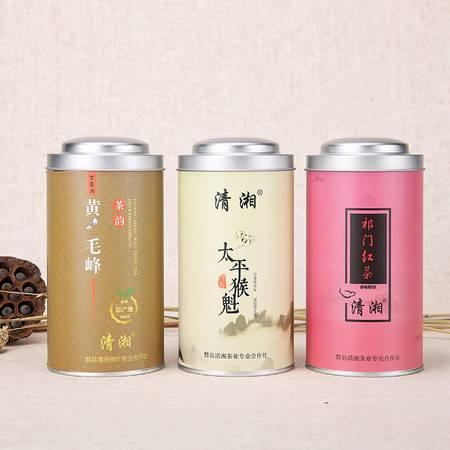 2016新茶叶特级黄山毛峰太平猴魁祁门红茶200g三罐组合装
