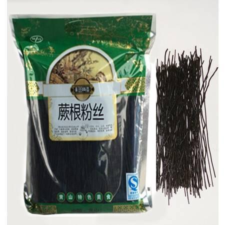 蕨菜粉丝 农家特产 野生美味