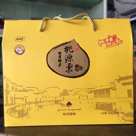 罐头板栗 和式风味 黟县特产 桃源食品 120g*6袋/礼盒