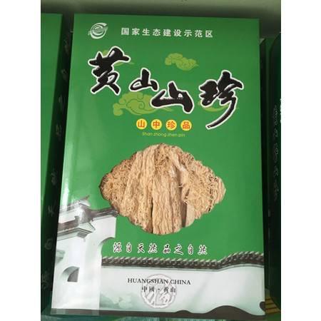 竹荪食用菌 炖汤滋补自食送礼老少皆宜