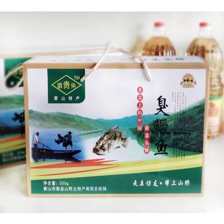 舌尖上的中国 徽州一绝 美味臭鲑鱼成品加工即可