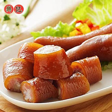 樊记腊汁猪尾巴 陕西特产 中华老字号 熟食 下酒小食250g
