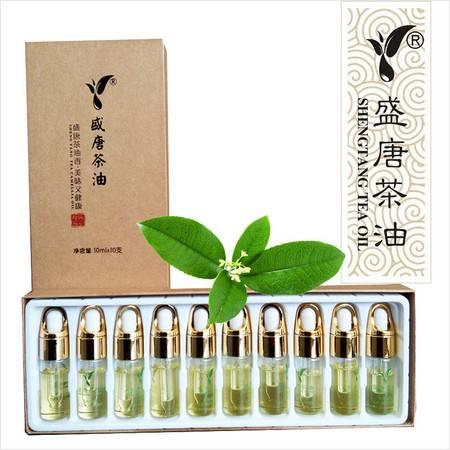 S-820盛唐茶油 压榨一级 山茶油 食用油非转基因纯茶油10mlx10支