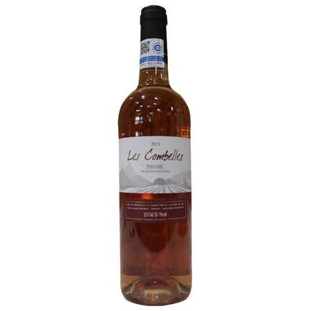 雪山 桃红葡萄酒 750ml