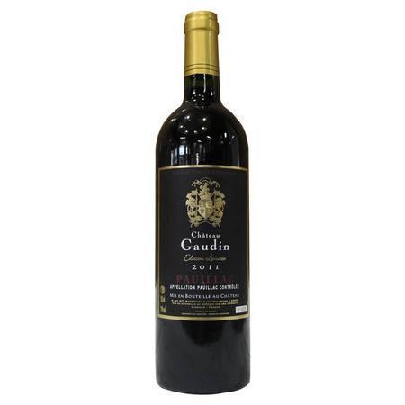 戈德 限量干红葡萄酒 法国hâteau Gaudin Special Serial Number [