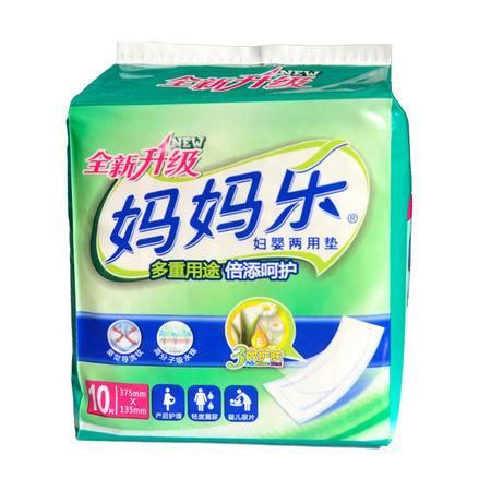 【浙江百货】小淘气妈妈乐妇幼两用巾6912710108287