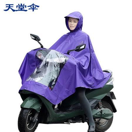 【浙江百货]天堂伞 摩托车电瓶车自行车雨衣雨披成人男妇民120、颜色随机发