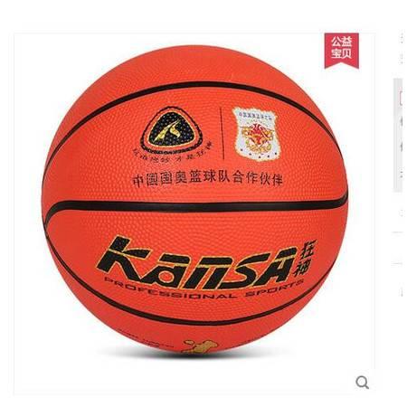 【浙江百货】 狂神 篮球 天然橡胶 学生专用球 5号 KS0760