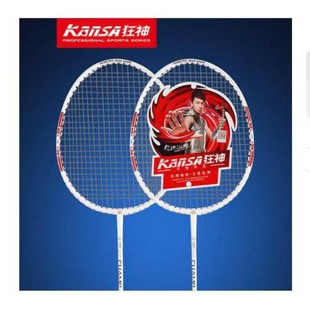 【浙江百货】 狂神 羽毛球拍 钛合金 一对 2176