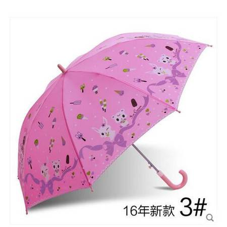 【浙江百货】天堂伞 可爱卡通儿童伞防晒防紫外线晴雨伞遮太阳伞长柄伞