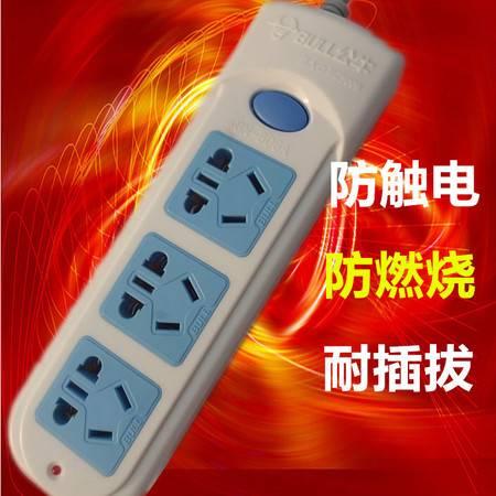 【浙江百货】 公牛3位插座接线板 5米 606  WP