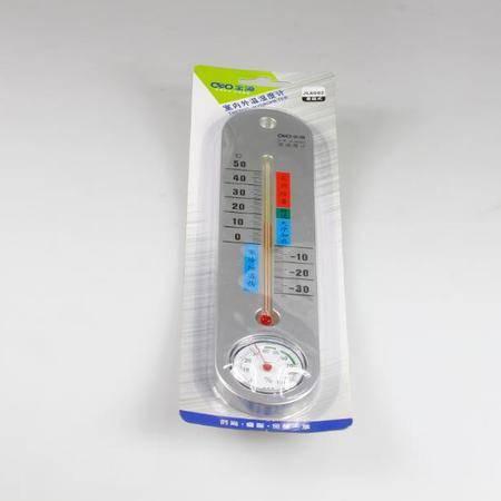 【浙江百货】金领温湿度计6882 GYP