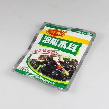 【浙江百货】川南泡椒木耳62g 6包