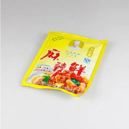 【浙江百货】沈大厨麻辣鲜118g 4包