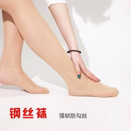 【浙江百货】钢丝打底裤防勾丝1条(无印良品) XJS