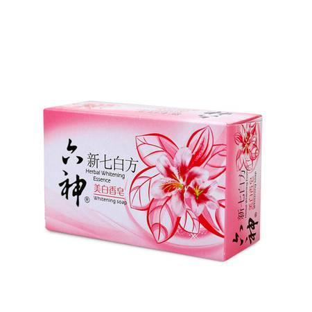 【浙江百货】六神新七方美白香皂125g*4