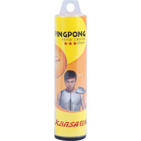 【浙江百货】批发狂神乒乓球 三星 40mm 1026