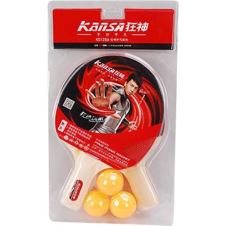 【浙江百货】批发狂神乒乓球拍 长短柄带球 1256