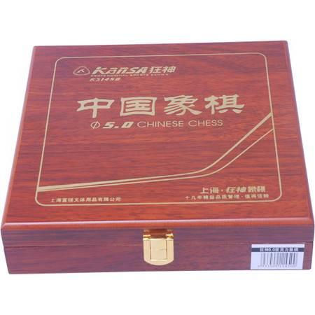 【浙江百货】批发狂神象棋亚克力象棋精品木盒1450