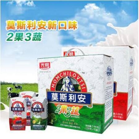 【浙江百货】莫斯利安2果3蔬 200g12盒 物流到付
