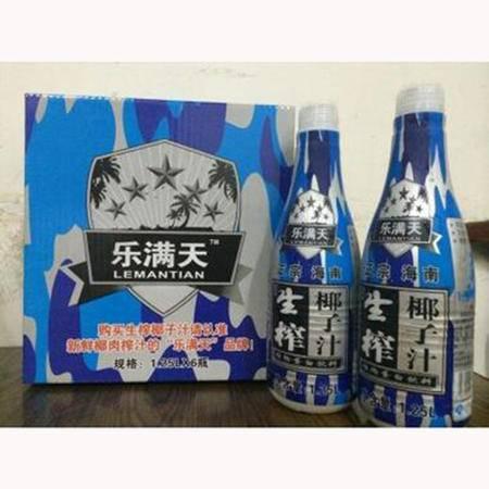 【浙江百货】乐满天生榨椰子汁1.25L 6瓶 物流到付