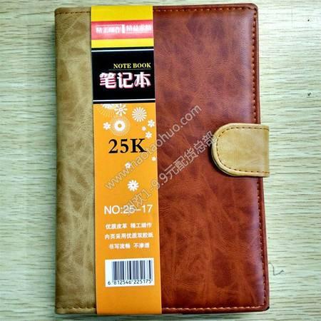 【浙江百货】申士商务笔记本文具创意带扣记事本复古厚本子F3110      LH