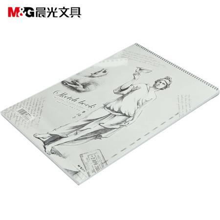 【浙江百货】批发晨光8K素描本组合APYMA135
