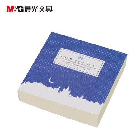 【浙江百货】批发晨光88K便签本随身小记200页APYGT674