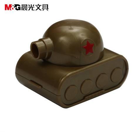 【浙江百货】批发晨光卷笔刀坦克APS91237