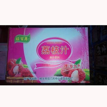 【浙江百货】旺百年果汁饮料多种口味550ml*15 物流到付