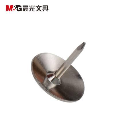 【浙江百货】批发晨光办公用金属图钉纸盒装ABS92603
