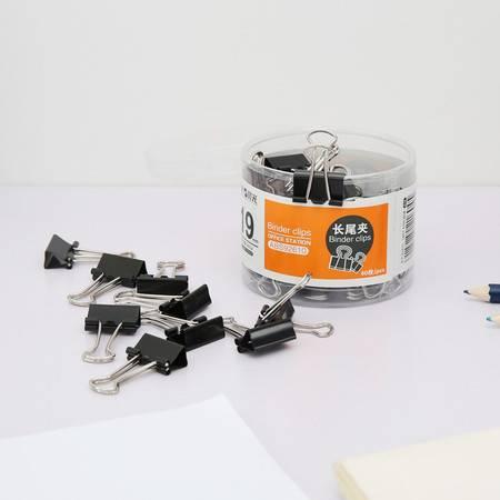 【浙江百货】批发晨光19mm黑色长尾夹PVC筒装ABS92610