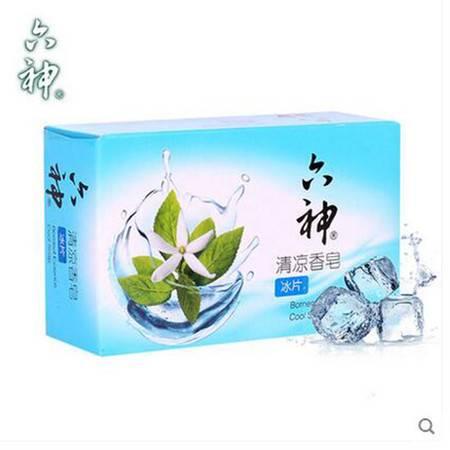 【浙江百货】 六神六神清凉香皂(冰片)
