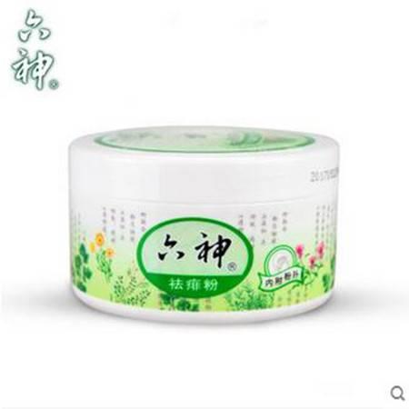 【浙江百货】六神祛痱粉 痱子粉祛痱止痒清凉干爽 150g(盒装)*2