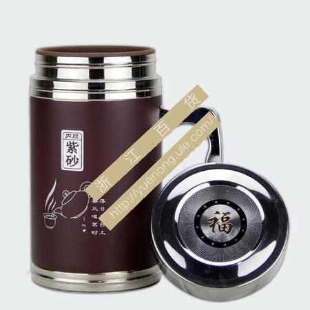 【浙江百货】   办公紫砂杯F3428-1    LH