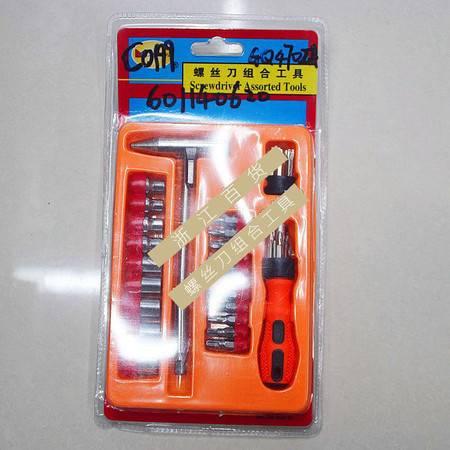 【浙江百货】   GQ470工具 螺丝刀组合工具F3162    LH