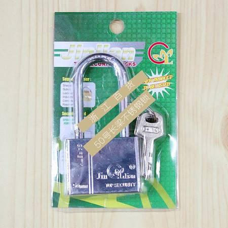 【浙江百货】  50号长梁不锈钢锁F3277   LH