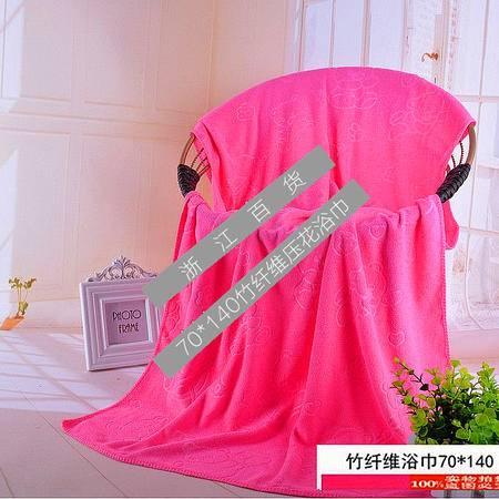 【浙江百货】 70*140竹纤维压花浴巾F2137   LH