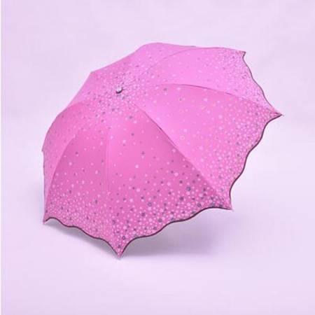 【浙江百货】宏顶太阳伞三折晴雨伞黑胶超强防紫外线多彩小花伞573 颜色随机