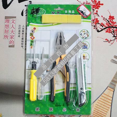 【浙江百货】慈善超市 5813老虎钳5件套工具 F3139 LH