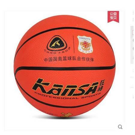 【浙江百货】狂神 篮球 天然橡胶 学生专用球 5号 KS0760
