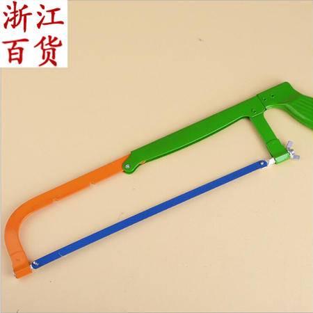 【浙江百货】可调节型钢锯弓可活动钢锯架 JQF 05311