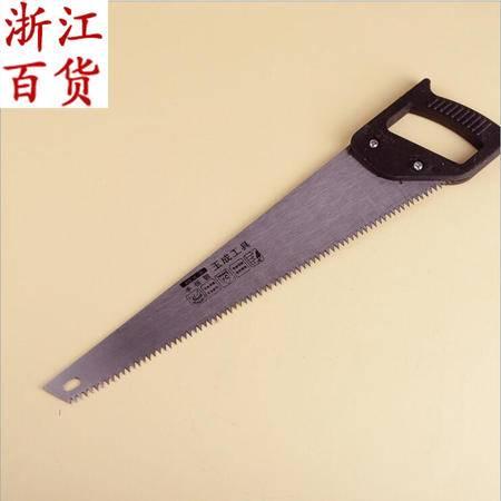 【浙江百货】45cm手板锯木工锯子手锯 钢锯拉锯 JQF 05307