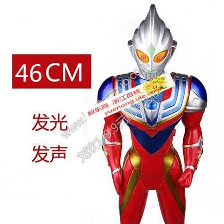 【浙江百货】518A大号迪迦奥特曼语音灯光玩具 LH F2087