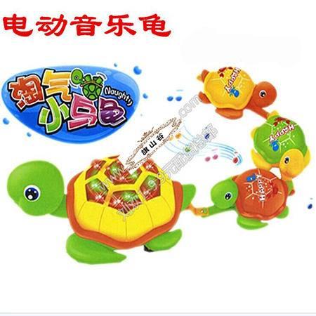 【浙江百货】电动带灯光淘气音乐小乌龟车玩具2008-1 LH  F3100