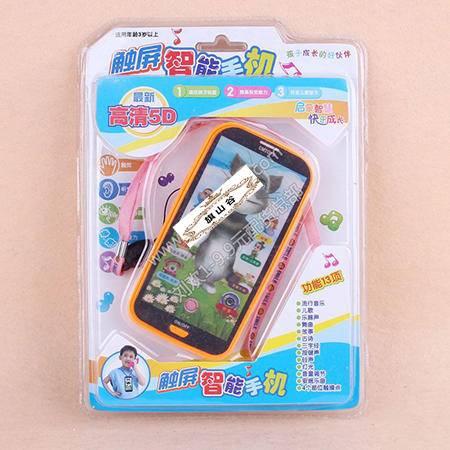 【浙江百货】9.9新款触屏智能手机讲故事机音乐手机506V(带电池)LH  F2362