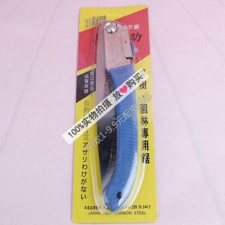 【浙江百货】批发      卡装折叠锯子   LH  F2433