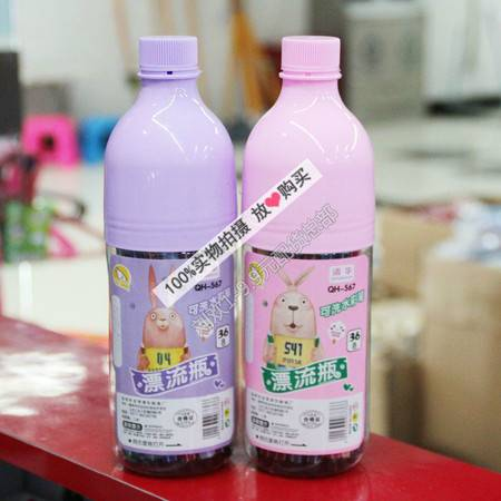 【浙江百货】批发 567-36漂流瓶水彩笔 LH  F3060