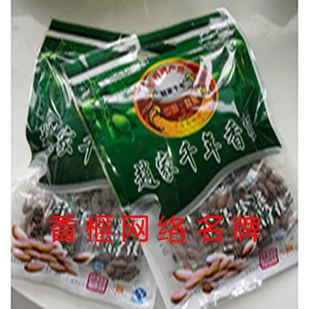 【浙江百货】枫桥赵家千年香榧休闲袋装  400g【批发】